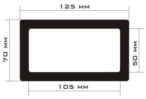Picture of C453 - 125mm x 70mm
