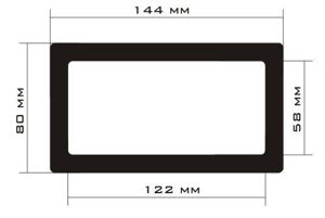 Picture of C463 - 144mm x 80mm