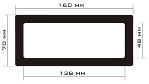 Picture of C500 - 160mm x 70mm
