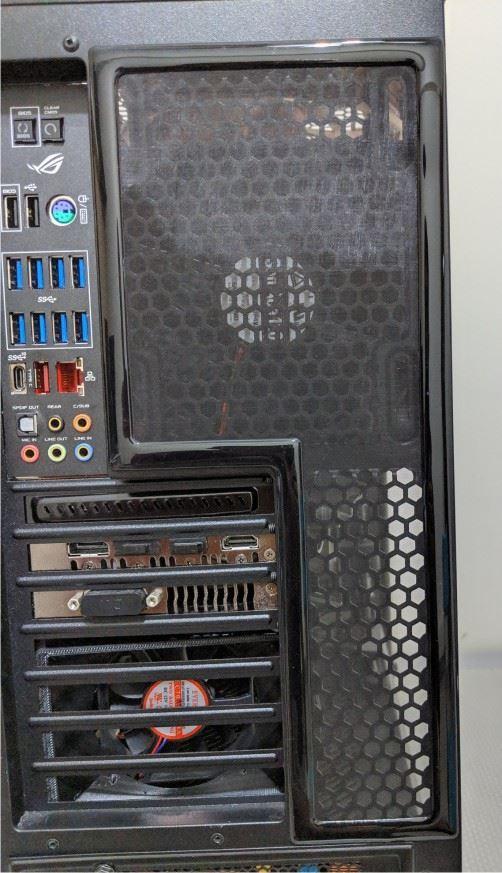 Picture of Fractal Design Meshify C  Rear Filter